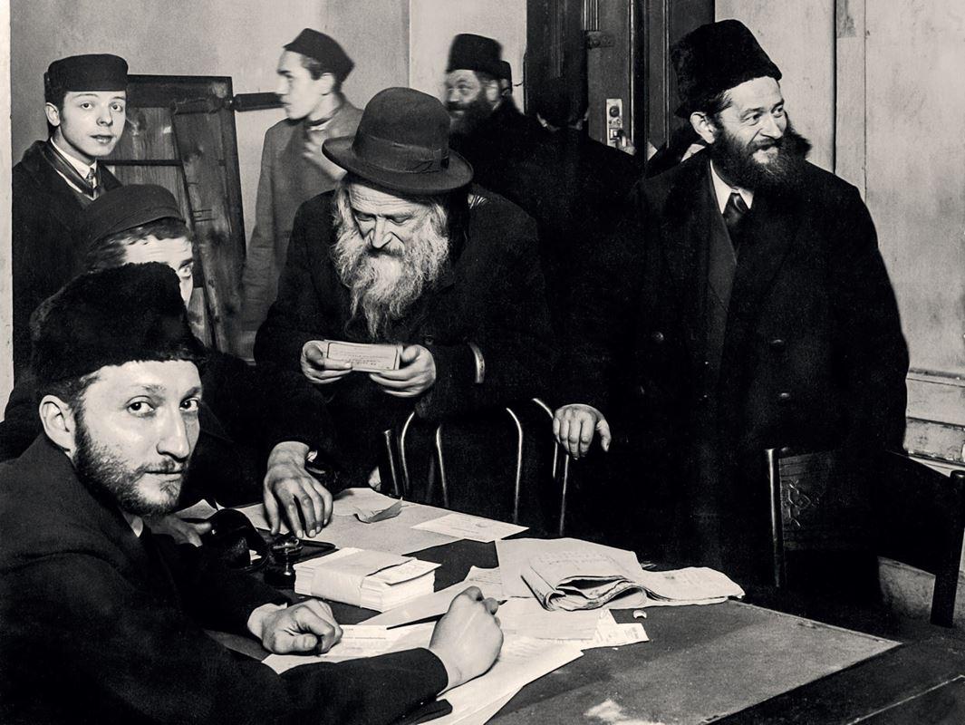 Zjazd rabinów w Warszawie, 1926