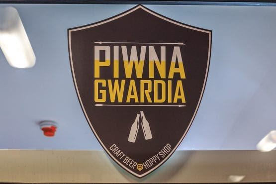 hala-gwardii-nowa-warszawa-12