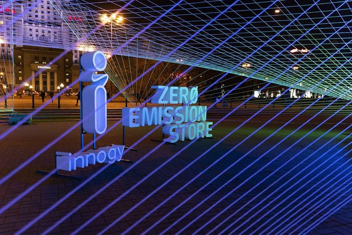 zero-emission-store_innogy-1