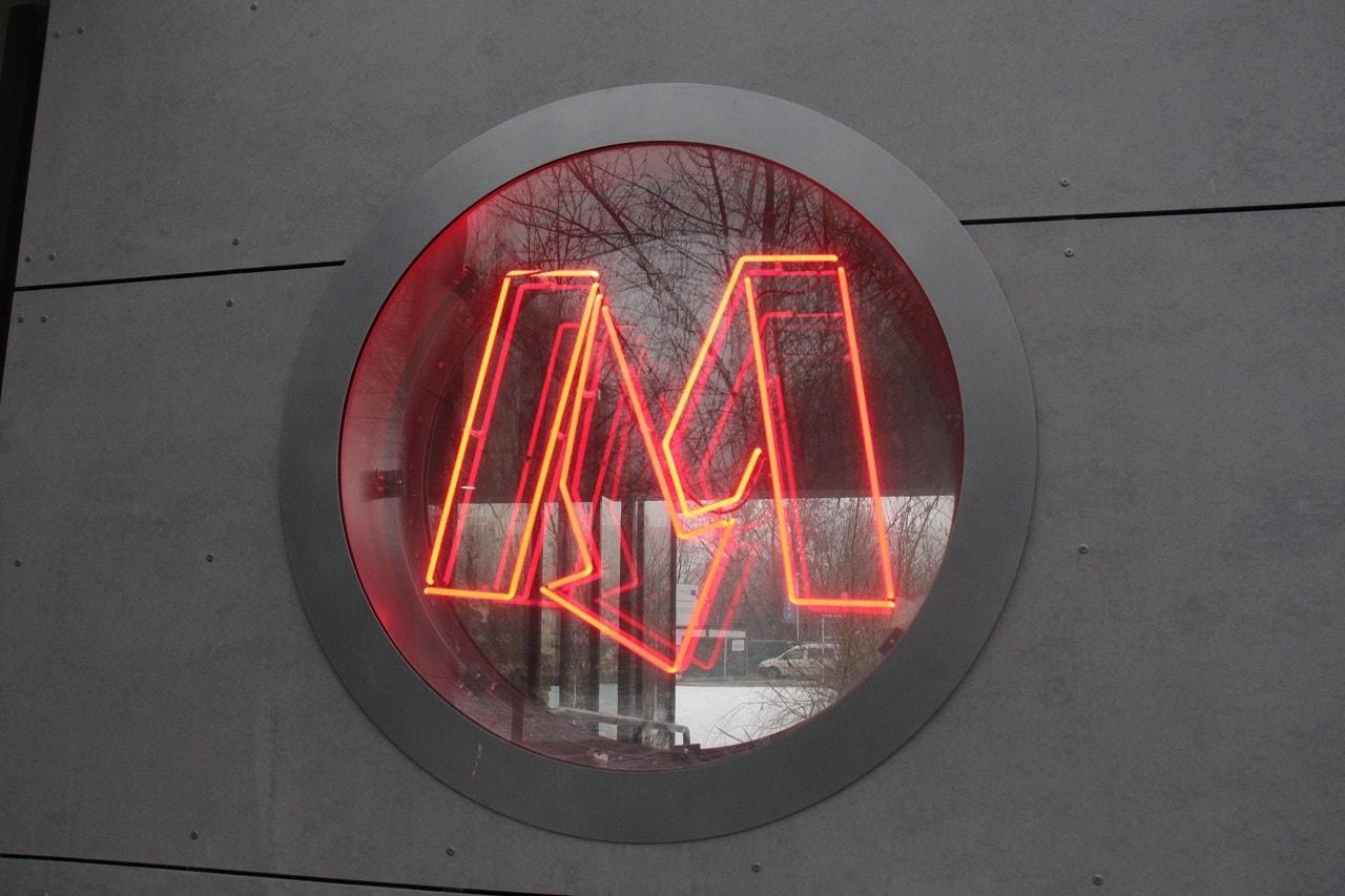 metro_trocka